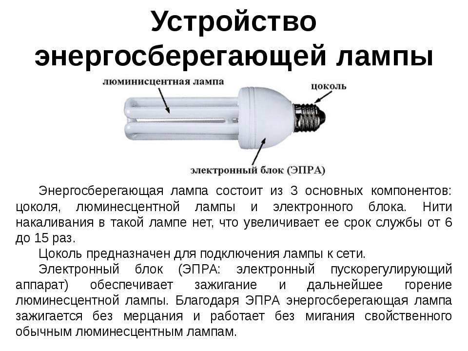 Металлогалогенные источники света преимущества и недостатки