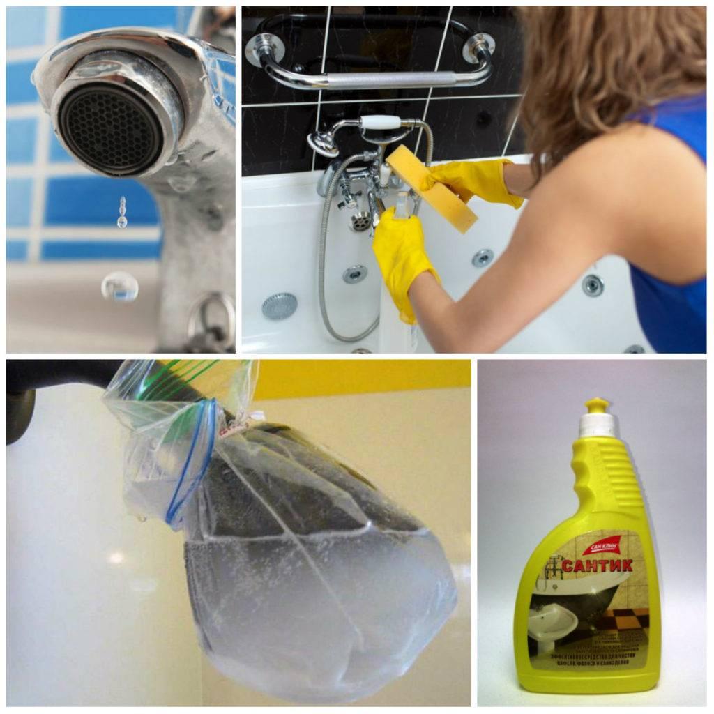 Как очистить раковину в домашних условиях от налета и загрязнений