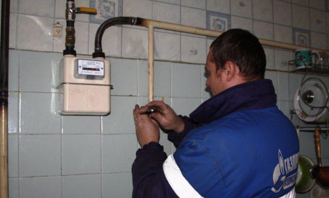 Газовый счетчик — установка, замена, поверка