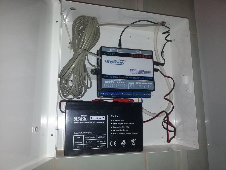 Как управлять отоплением с помощью gsm-модуля газового котла