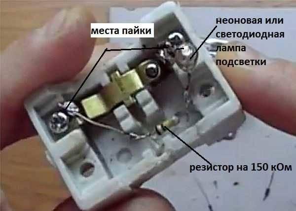 Светодиодная лампа светится после выключения - причины и решение