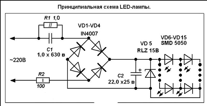 Светодиодный светильник своими руками: как самому сделать настольный, настенный, потолочный светильник из светодиодов, led-освещение под 220в и вариант на батарейках
