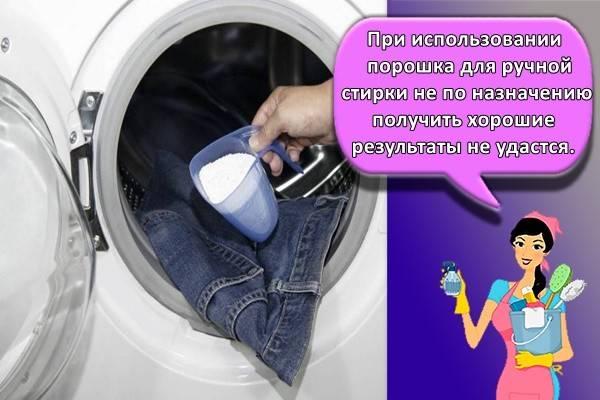 Как правильно стирать капсулами в стиральной машине
