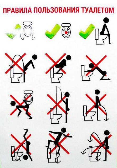 Почему нельзя терпеть, когда хочешь в туалет: причины и последствия