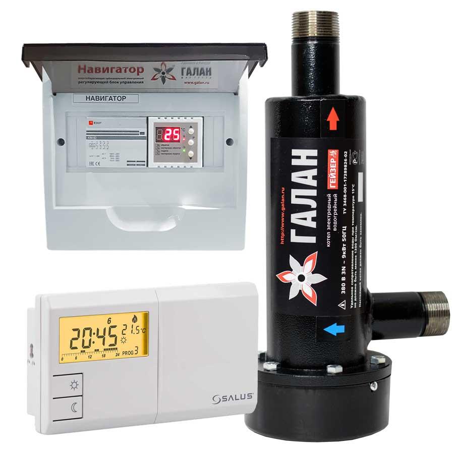 Электродный электрокотел для отопления дома