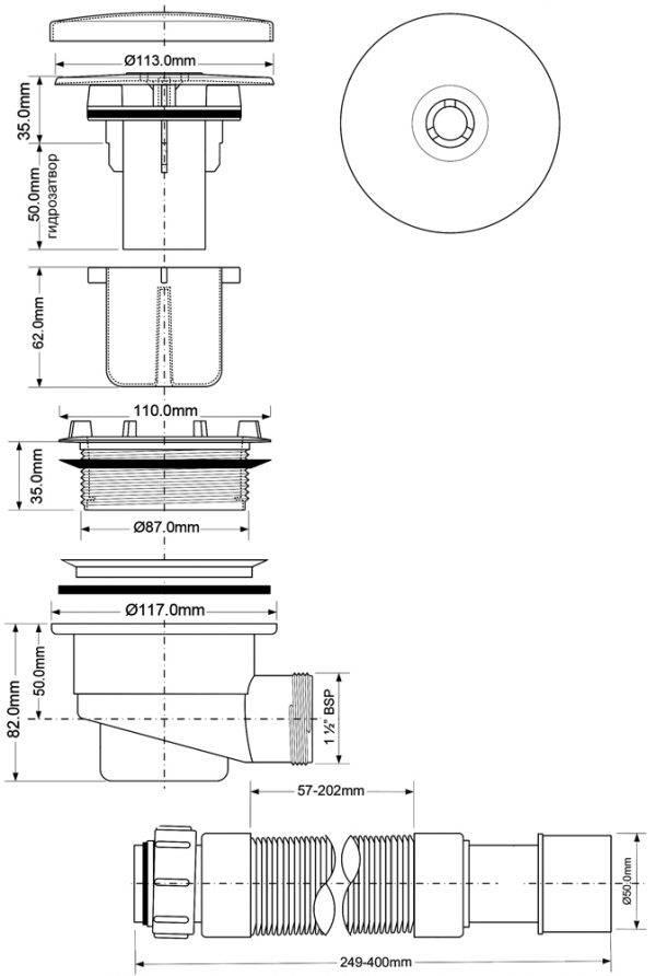 Слив для душевой кабины: устройство и установка своими руками