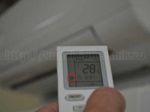Почему кондиционер не дует теплым воздухом в режиме обогрева: причины