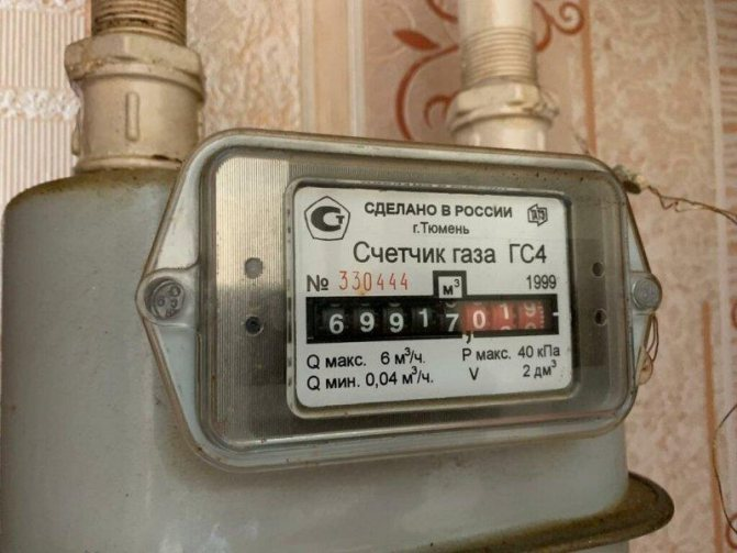 Поверка газового счетчика - мостсж