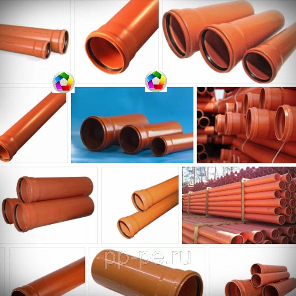 Материалы и размеры канализационных труб: из чего их делают