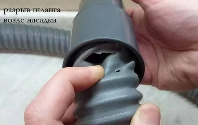 Как починить пылесос своими руками: наиболее распространенные поломки и их ремонт