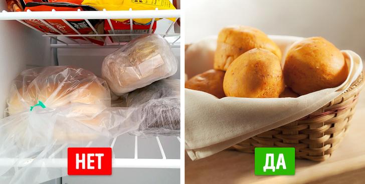 Учимся хранить хлеб дома правильно, чтобы оставался долго свежий и не плесневел