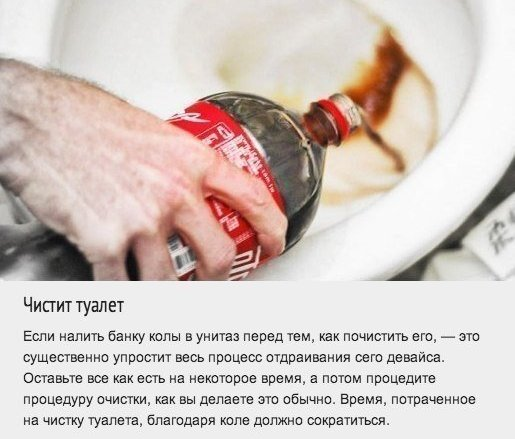 Убрать накипь в чайнике кока-колой: можно ли и как очистить с помощью газированного напитка, как отмыть другими средствами?