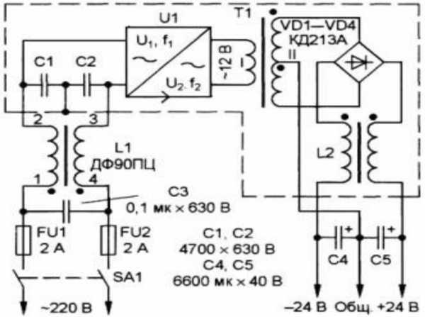 Трансформатор для галогенных ламп — назнаяение виды и правила подключения