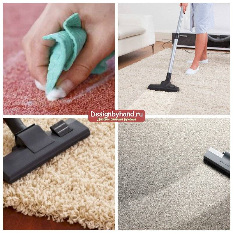 8 средств для чистки ковров домашних условиях: способы, рекомендации, чистящие средства