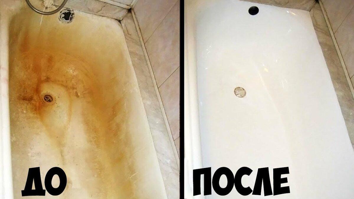 Как очистить даже самую «убитую» ванну: супер очиститель для ванн