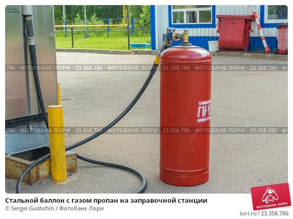 Как правильно использовать и хранить газовые баллоны