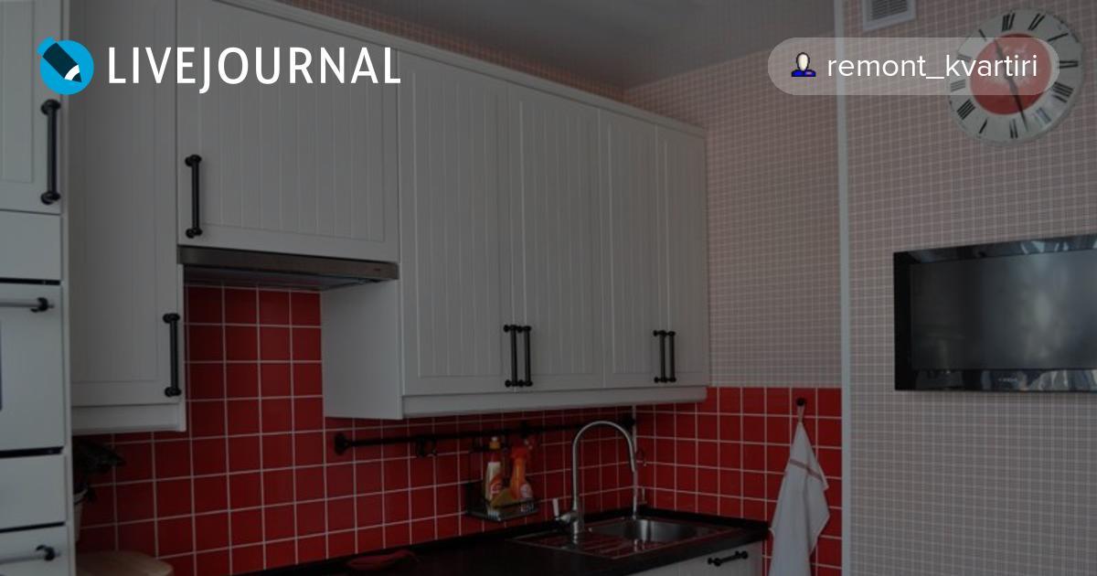 Как повесить навесные шкафы на стену с венткоробом?