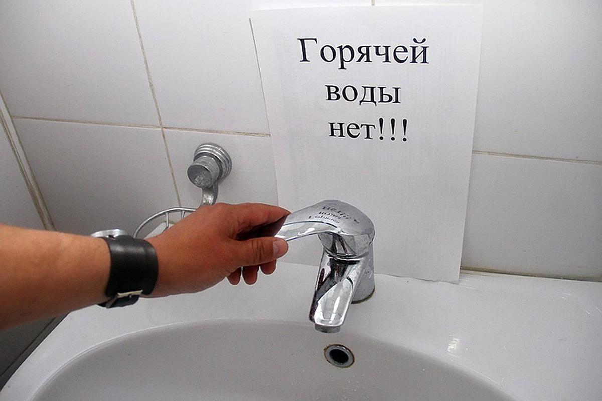 Почему отключают горячую воду летом в россии