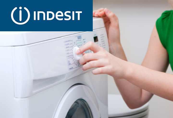 Не включается стиральная машина samsung, lg, indesit, ariston: причины