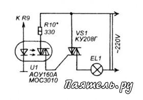 Сенсорный выключатель своими руками - описание и схема сборки