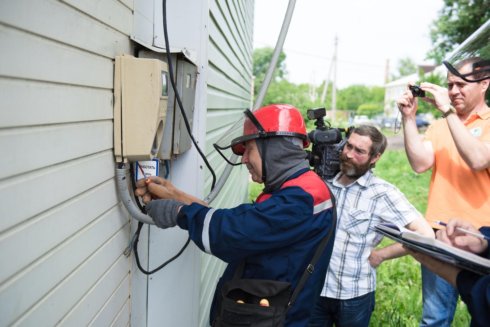 В «омскэлектро» пришёл специалист по борьбе с воровством электричества — банки омска