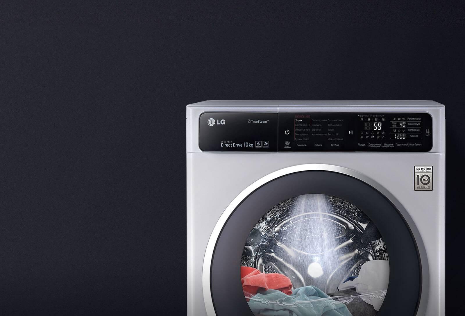 Паровые стиральные машины: принцип устройства и важные функции + модели - точка j