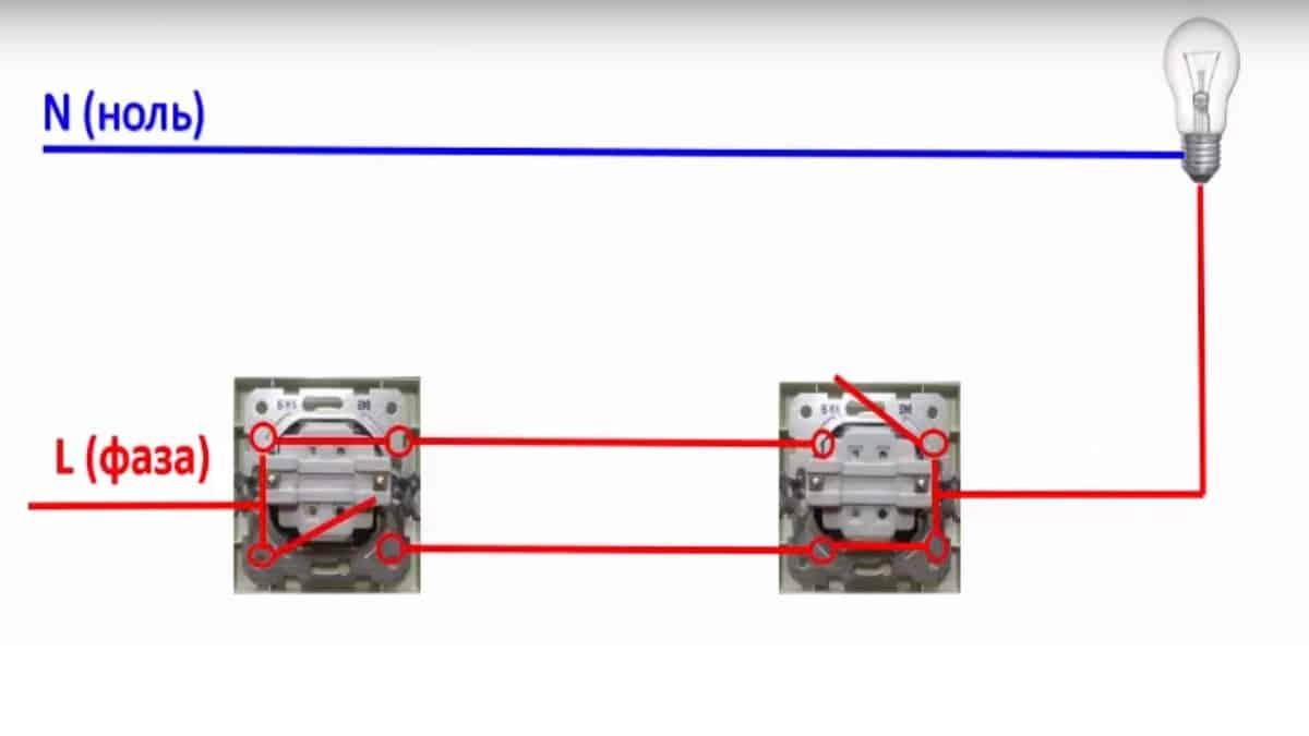 Как сделать проходной выключатель света
