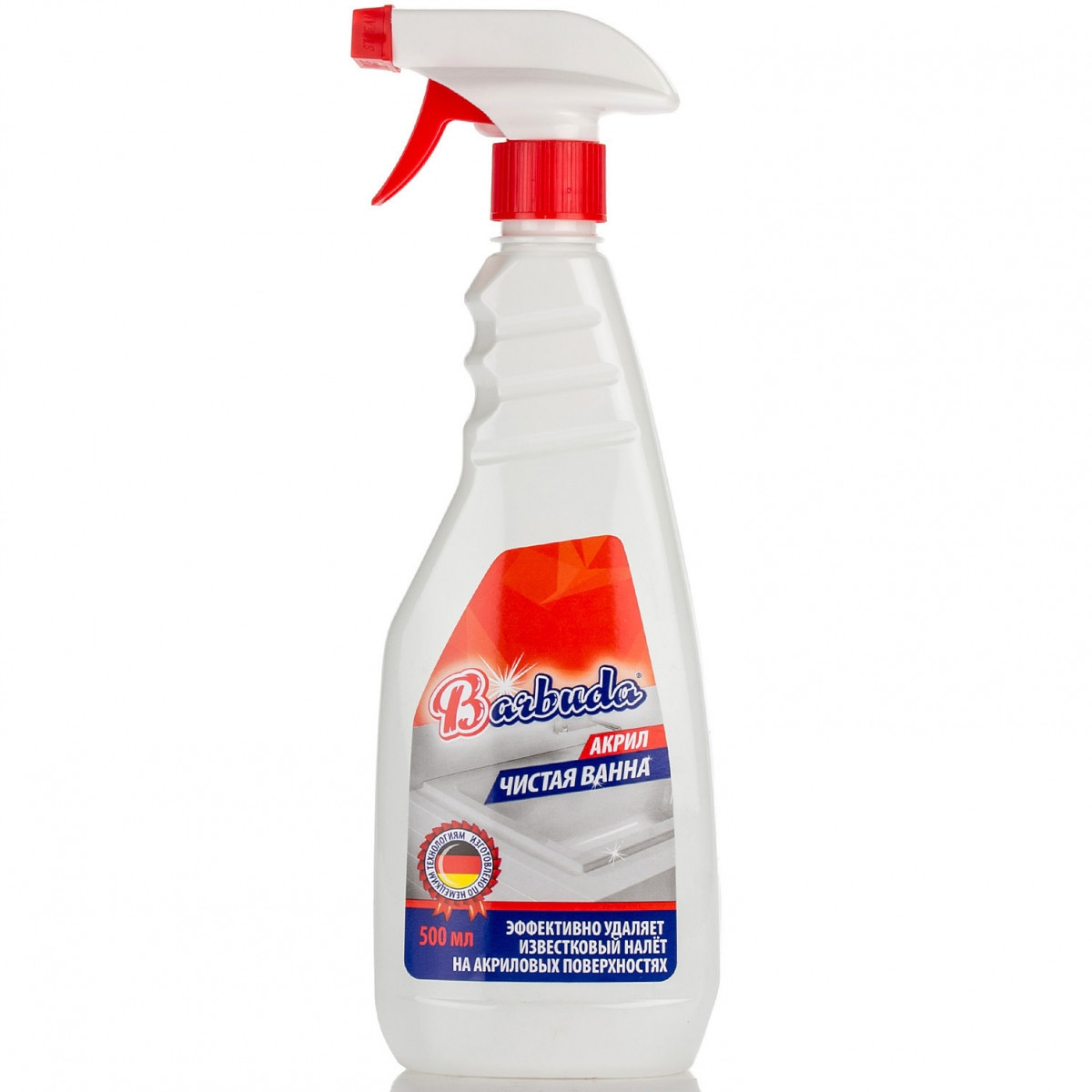 Уход за акриловой ванной - чем можно чистить?