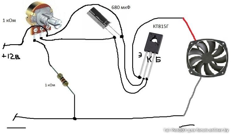 Регулятор оборотов своими руками - 95 фото как и из чего изготовить регулятор оборотов