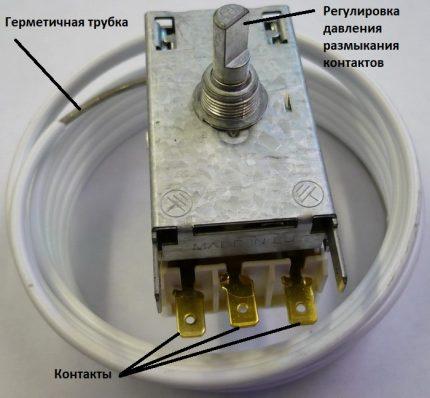 Термостат холодильника и его поломки