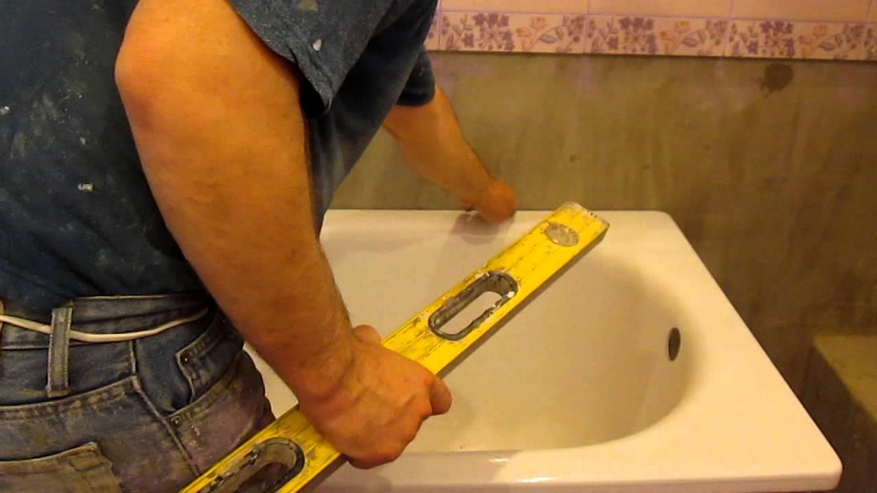 Установка чугунной ванны своими руками: подробное пошаговое руководство