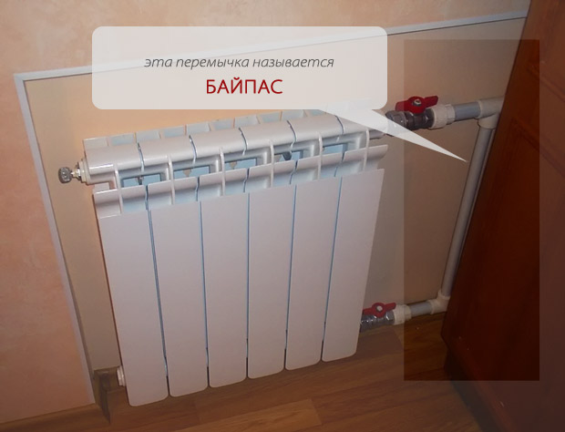 Как перекрыть батарею отопления в квартире? как правильно это сделать, если жарко, можно ли перекрывать радиатор в отопительный сезон и надо ли закрывать кран на лето