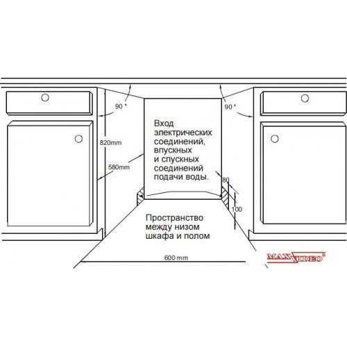 Посудомоечная машина hansa zim 476 h - посудомоечные машины