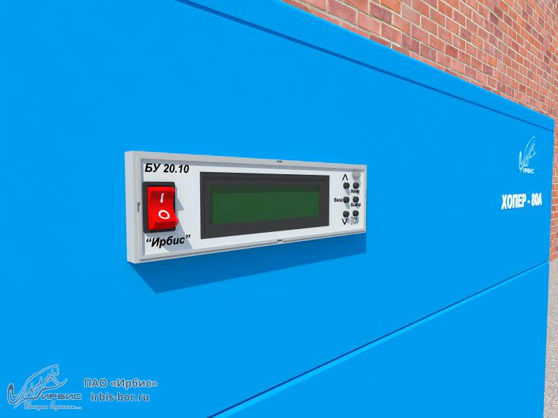 Как работает автоматика безопасности газовых котлов