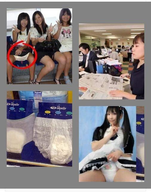 Зачем японские девушки носят подгузники ► последние новости