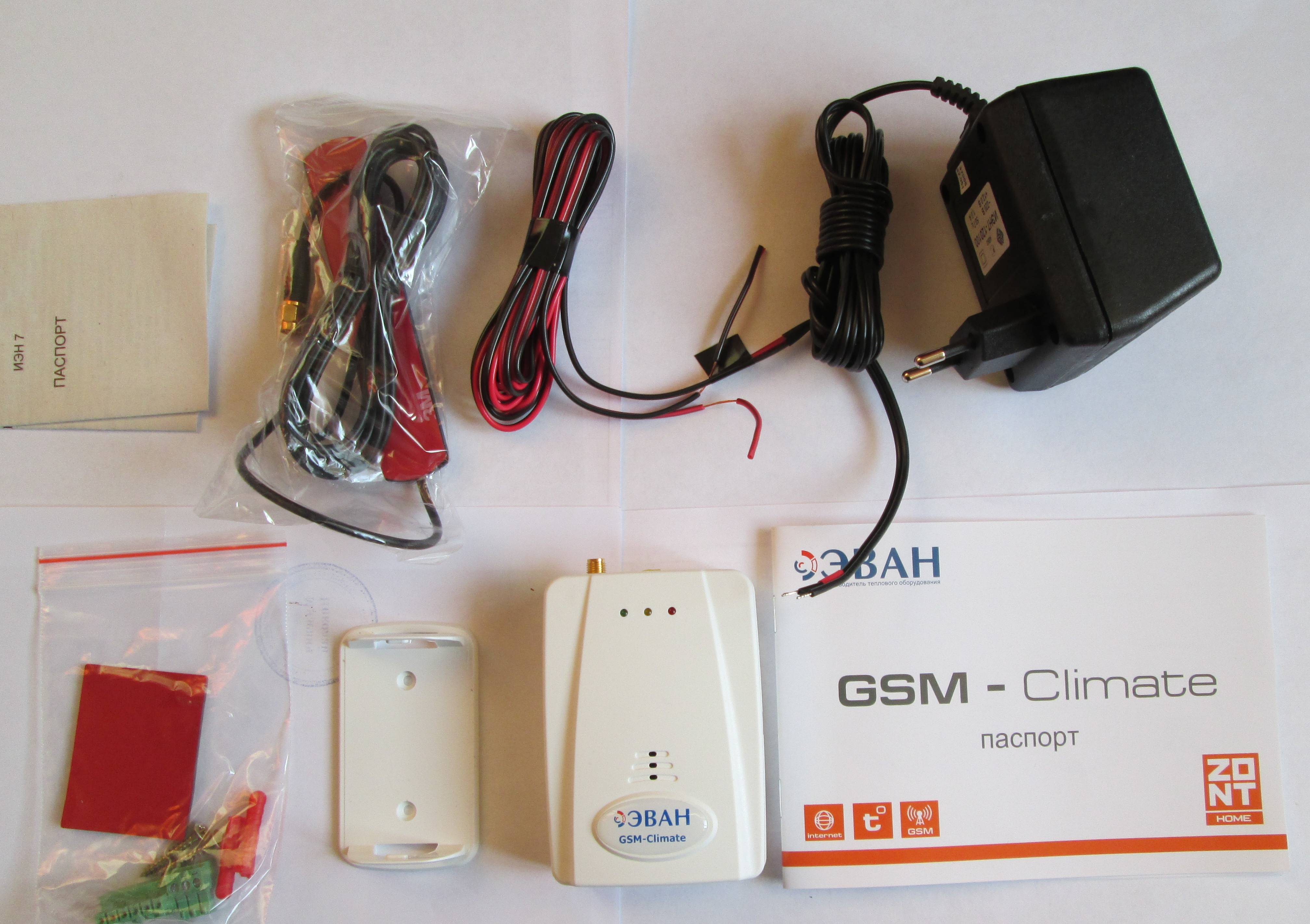 Gsm модуль для котлов отопления: ответы на вопросы