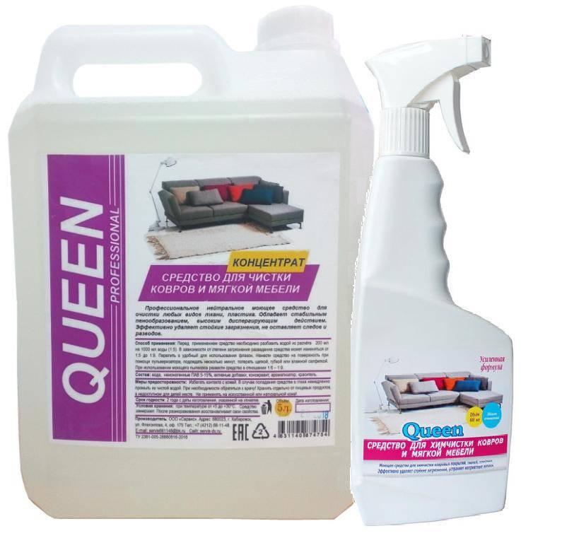 Эффективные средства для чистки мягкой мебели в домашних условиях