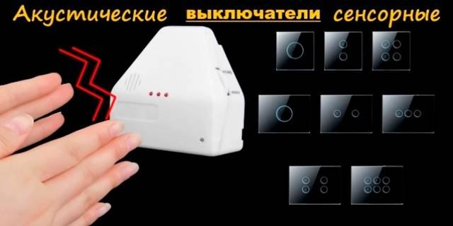 Одноклавишный выключатель света, принцип работы, устройство, схема  |   электрика своими руками