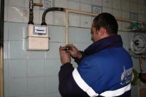 Штраф за самовольное подключение или замену газовой плиты, колонки или котла