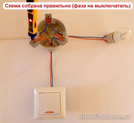 Избавляемся от мигания мерцания светодиодных ламп в люстрах в выключенном состоянии