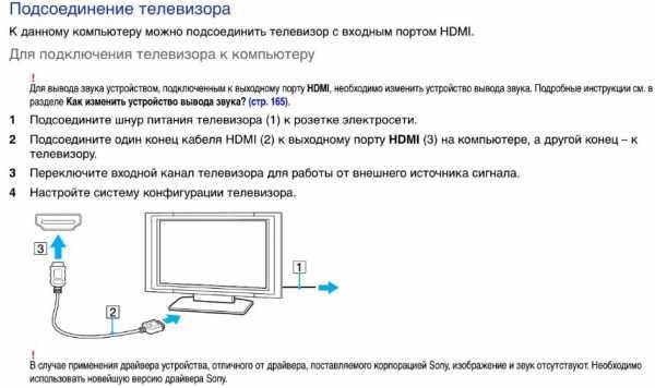 Как подключить телефон к телевизору через usb, wifi или hdmi. как подключиться к телевизору через телефон на андроид быстро