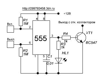 Как установить сенсорный выключатель своими руками