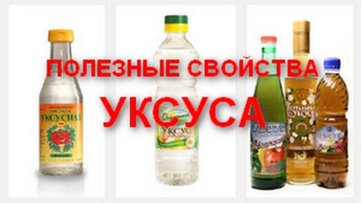 Применение яблочного уксусуса в быту: стираем, чистим, устраняем плесень