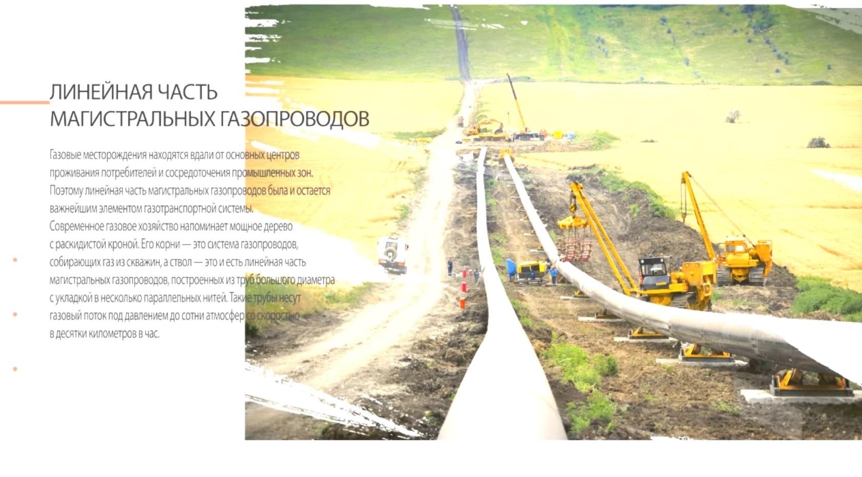 Прокладка газопровода: какой способ лучше выбрать?