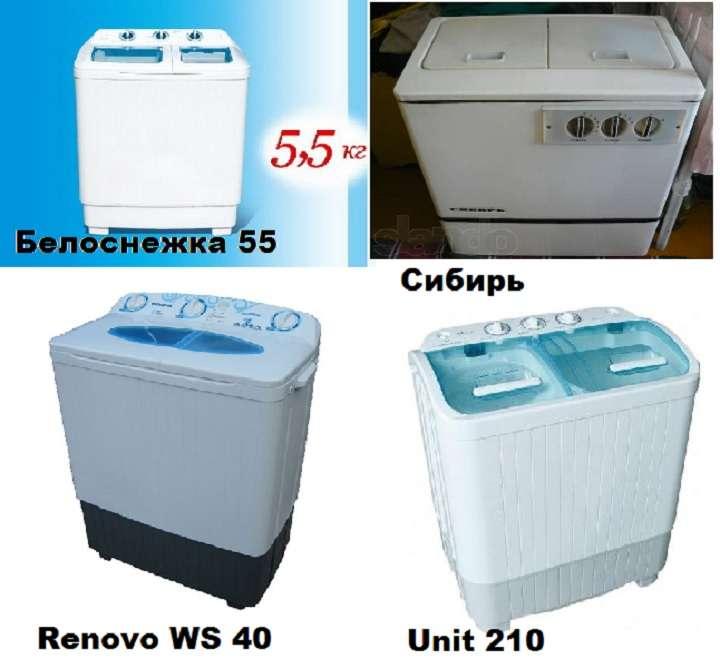 Мини стиральные машины автомат под раковину