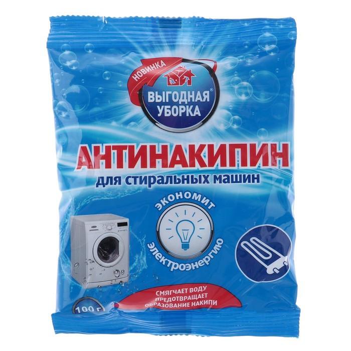 Антинакипин для стиральных машин: инструкция по применению, как почистить