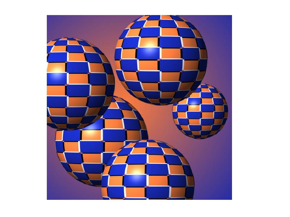 35 лучших оптических иллюзий, ставших интернет-мемами