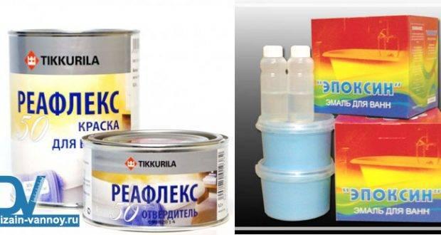 Водостойкая краска для ванны - латексная, двухкомпонентная эпоксидная и эмаль