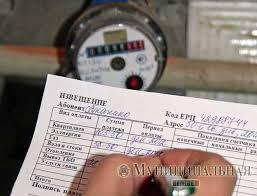 Как производится оплата по счетчику воды: выдержка из законодательства