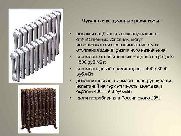 Вертикальные батареи отопления, их виды и приемущества